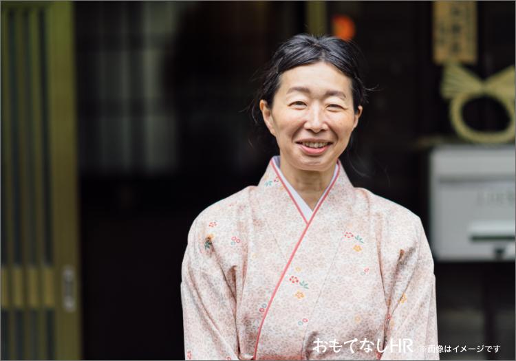 柊家旅館 (仲居/正社員)