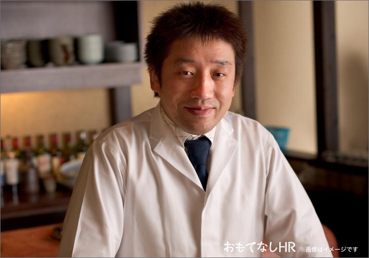 横山大観ゆかりの宿 熱海 大観荘 (和食(調理師・板前)/正社員)