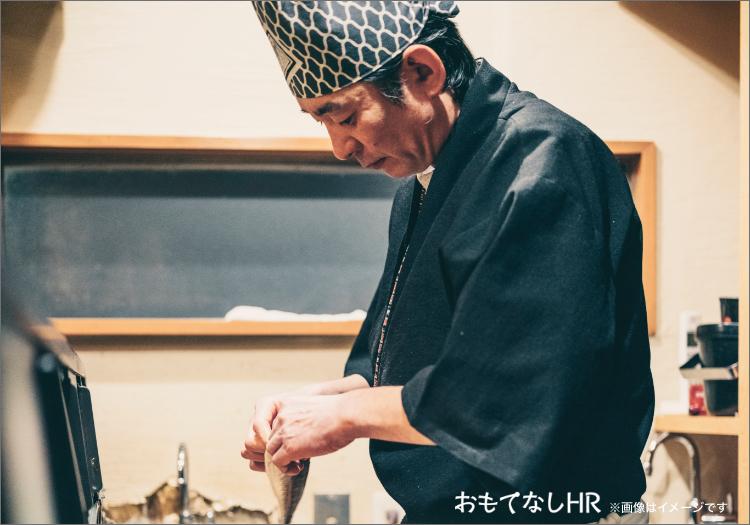 岳温泉 お宿 花かんざし (和食(調理師・板前)/正社員)