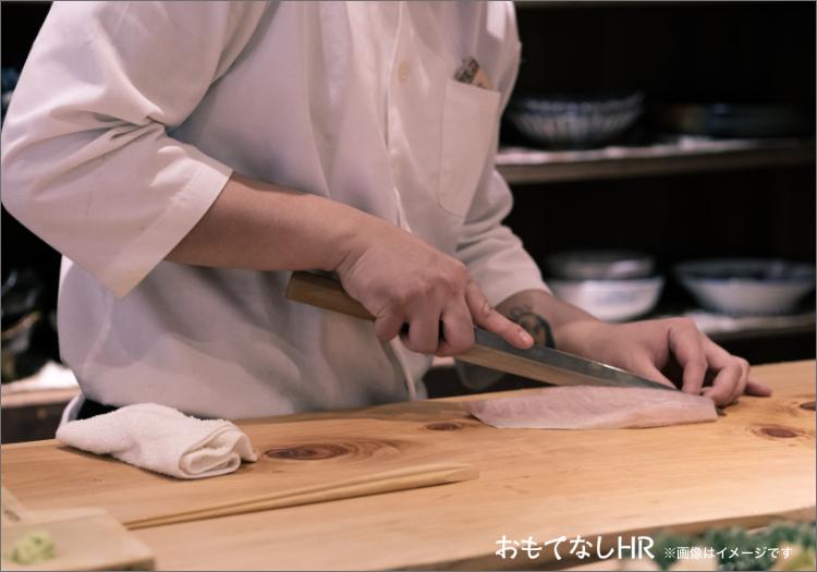 酒の宿 玉城屋 (調理部門その他(旅館)/正社員)