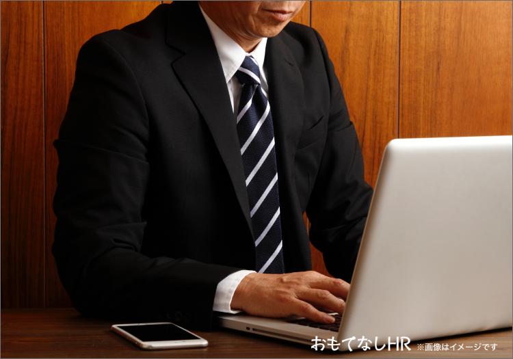 ホテル グリーンアーバ (マネジメント部門その他/正社員)