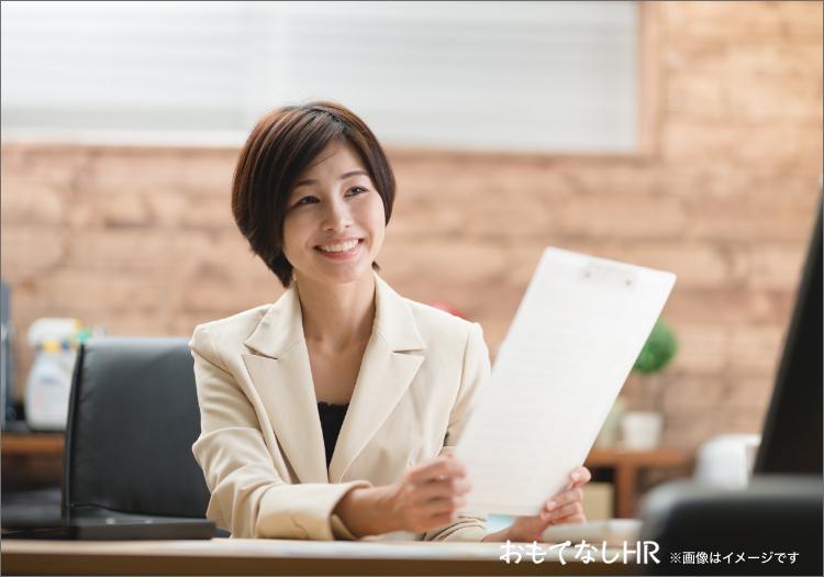 潮騒リゾート鴨川 (事務職・総合職/正社員)