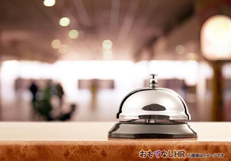 西村屋ホテル招月庭 (フロント部門その他(旅館)/正社員)