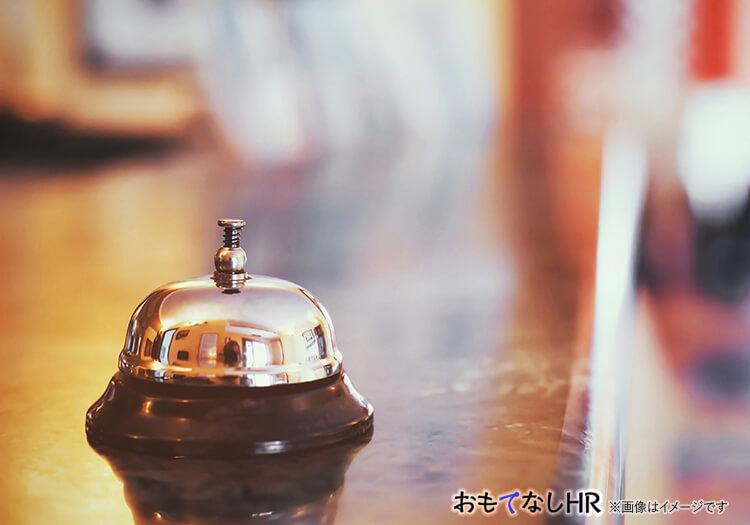 ホテルWBF福岡中洲 (福岡県福岡市)