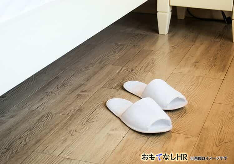 ロワジールホテル 豊橋 (愛知県豊橋市)
