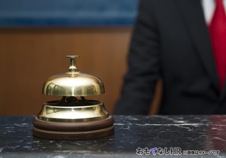 ホテルヨーロッパ (長崎県佐世保市)