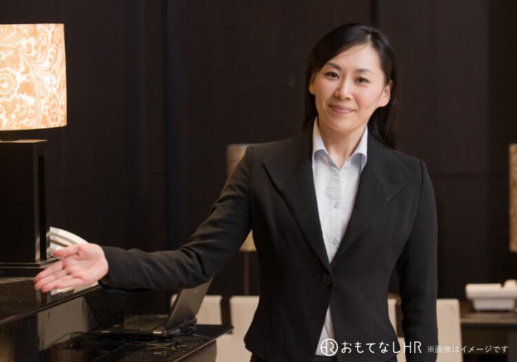 ホテル四季の館 箱根芦ノ湖 (フロント部門その他/正社員)