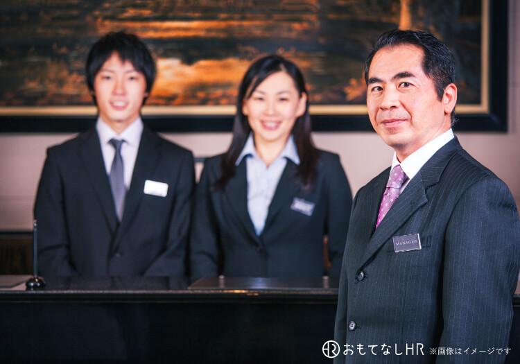 株式会社 龍名館 ホテル1899 (フロント/正社員)
