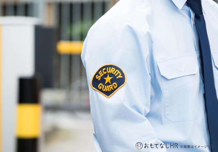 汀渚 ばさら邸 (夜警・ナイトマネージャー/正社員)