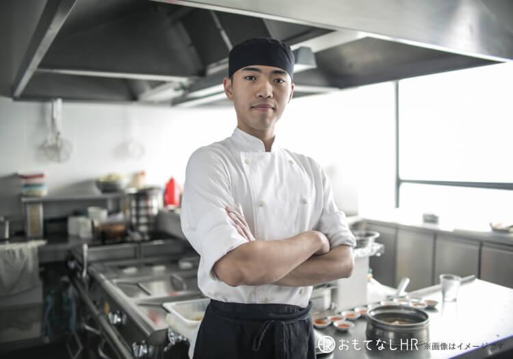 三朝ロイヤルホテル (料理長・シェフ・調理師/正社員)