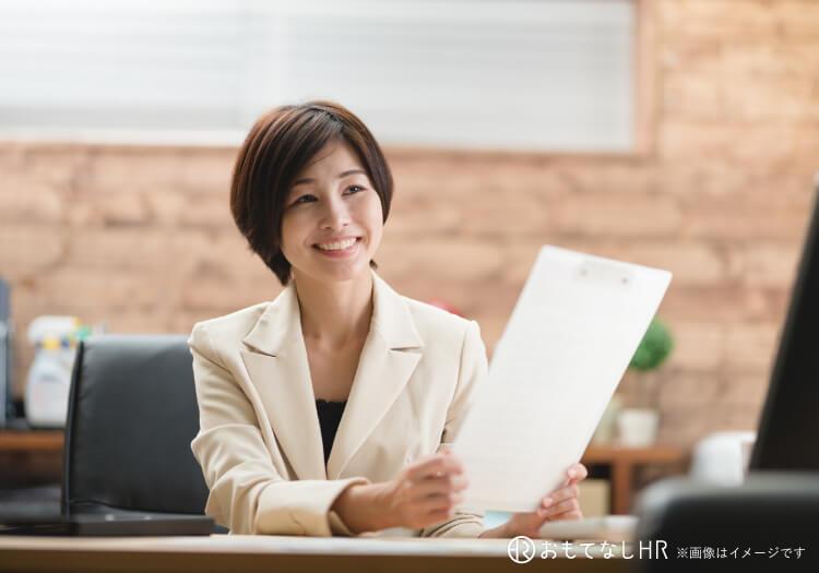 ホテル四季の館 箱根芦ノ湖 (事務職・総合職/正社員)