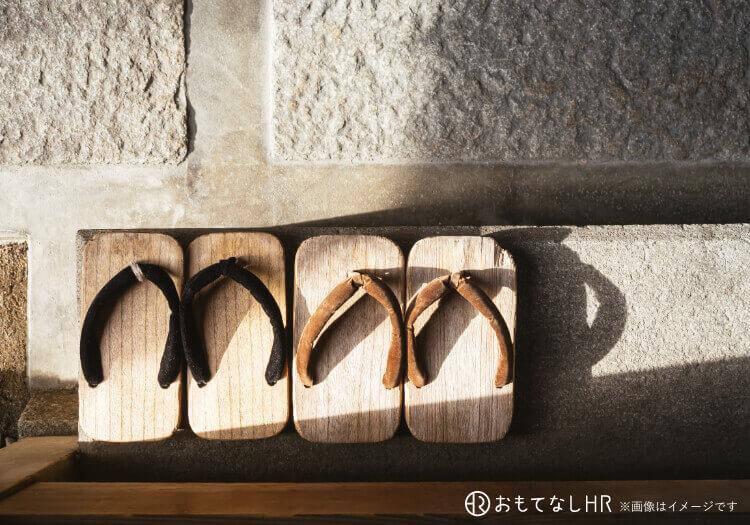 ひらのや (福島県南会津郡)