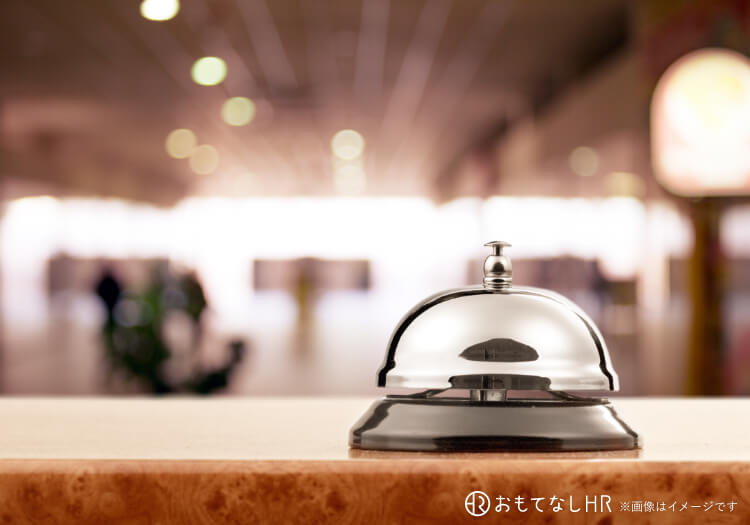 HOTEL SANKYO FUKUSHIMA (福島県福島市)