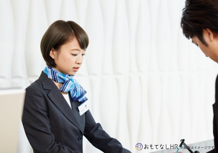 HOTEL四季靱公園 (大阪府大阪市)