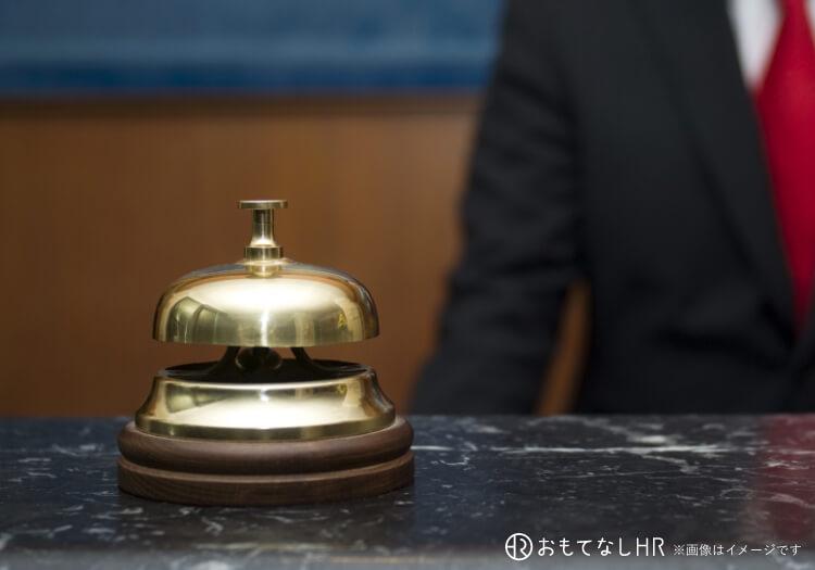 ANAクラウンプラザホテル広島(旧:広島全日空ホテル) (広島県広島市)