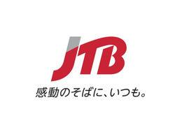 業界未経験OK!JTBグループだから、ホスピタリティをゼロから身に着けられます。