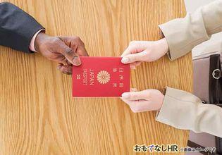 海外からの宿泊客のニーズにも対応し、滞在をサポ―ト