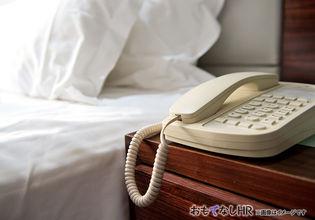 ゲストのニーズに答えられる設備・サービスが充実したホテル