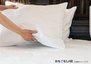 「寛ぎ」にこだわった寝具を備えたスタイリッシュな客室