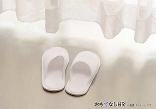 伊豆山の四季の彩りに囲まれた、相模灘を一望する絶景ホテルです