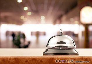 大宴会場やレストランなどが充実した、設備が自慢のホテル