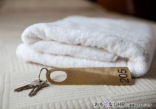 落ち着いた雰囲気の客室を配し、仕事や旅の滞在を快適に