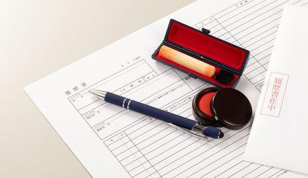 履歴書・職務経歴書の添削と事前面接対策